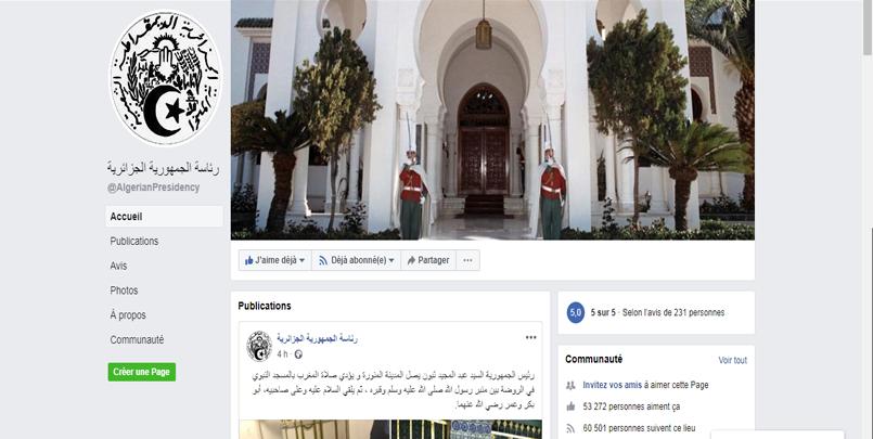 الصفحة الرسمية للرئاسة الجزائرية في فيسبوك