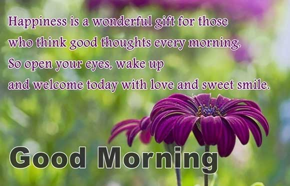 70+ Good Morning SMS, Wishes, Quotes And Gif Images HD Download