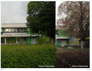 Cabana Universitatii Petru Maior, Tirgu-Mures - Then and Now