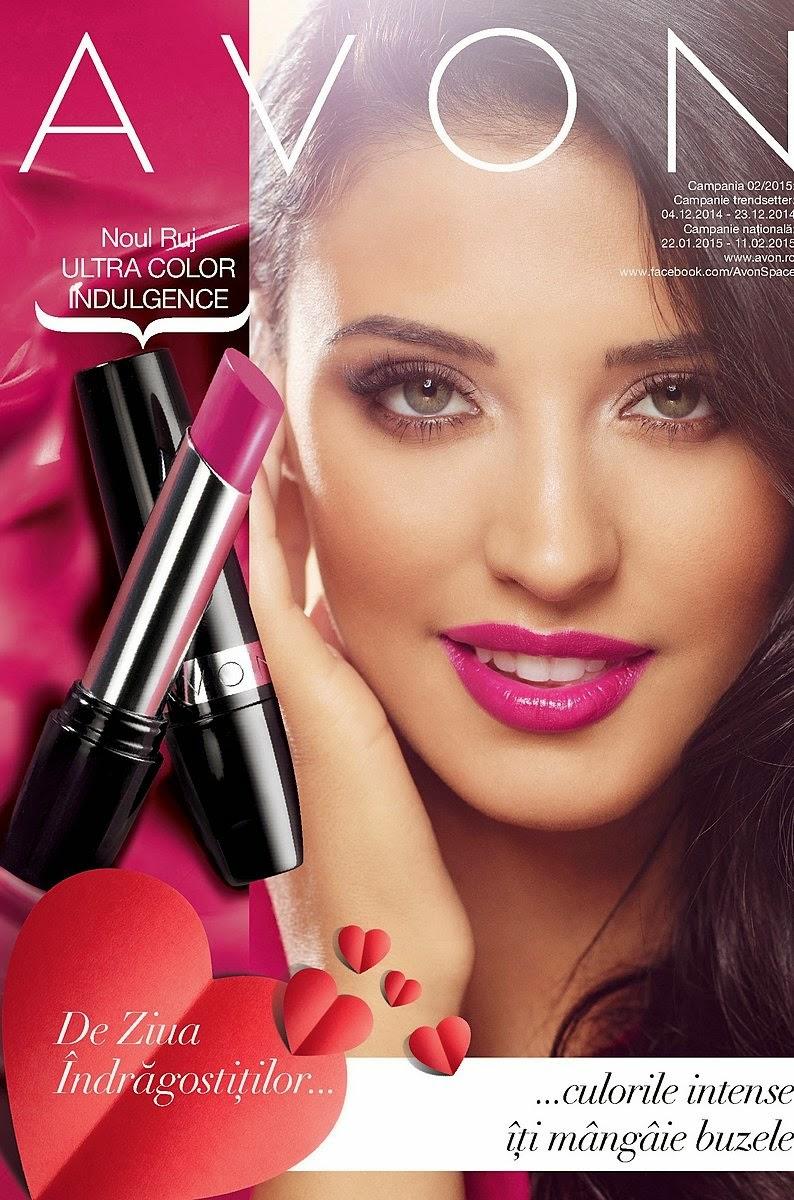 Эйвон журналы онлайн косметика avene купить в ростове на дону