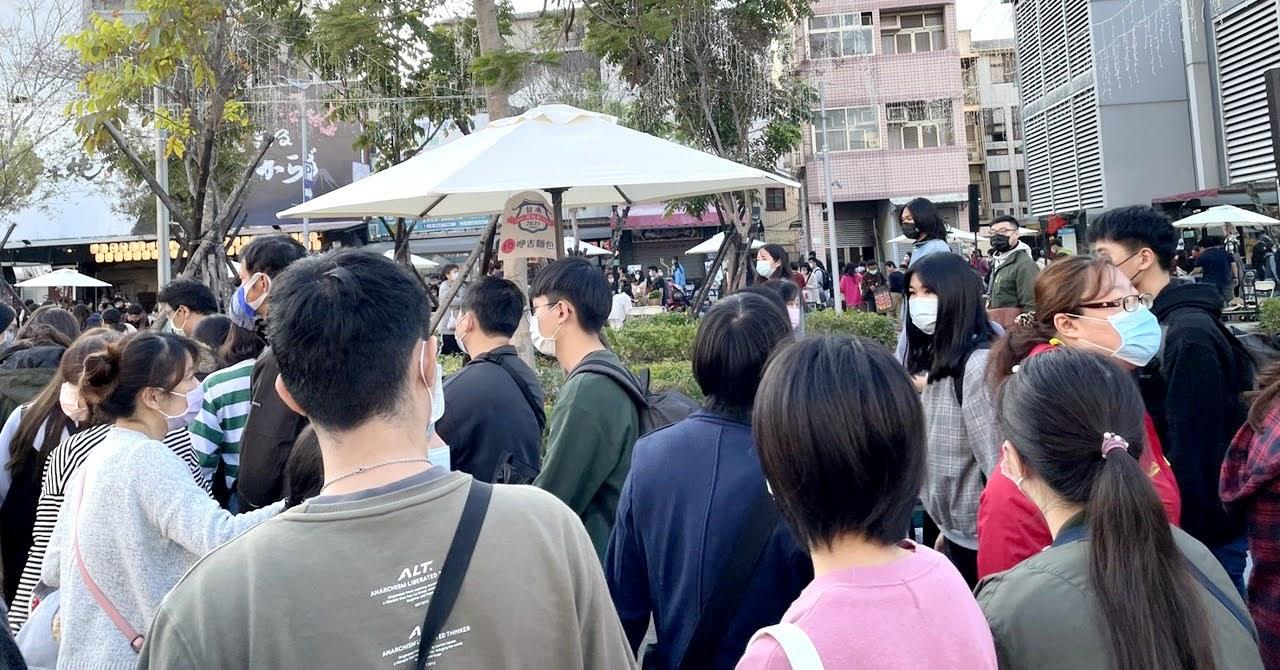 台南甜點節未落實防疫被停辦|鄉民熱議:廟會、夜市呢?