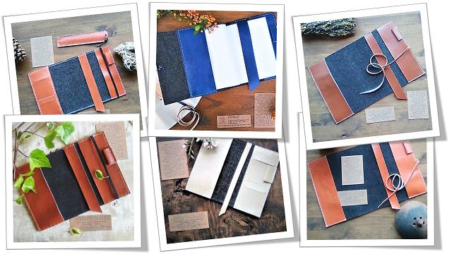 fundas-cuero-cuadernos-agendas-personalizadas-nombres-iniciales-frases-poesias-ilustraciones.jpg