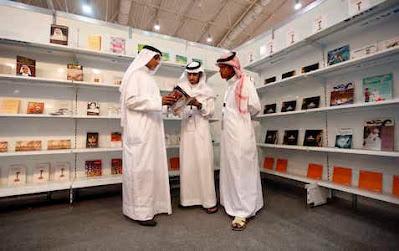 نصائح مهمة قبل زيارة معرض الكتاب