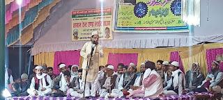 बाराबंकी : शेख अबुल कासिम रह० के सालाना उर्स के मौके पर नातिया मुशायरे का आयोजन