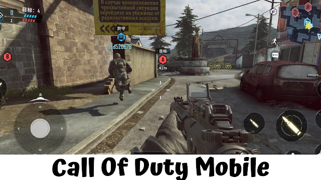 Call of Duty Mobile APK Download for Android