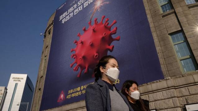 فيروس كورونا: يوم واحد في العالم 30.11.2020