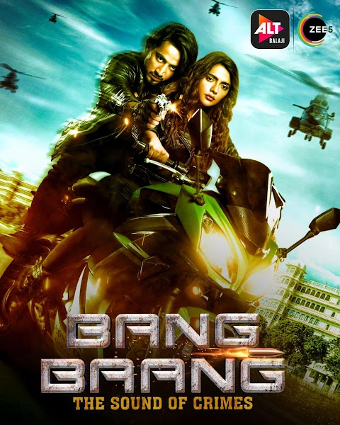 BANG BAANG 2021 SEASON 1 COMPLETE