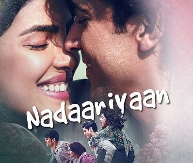 Nadaaniyaan Guitar Chords  Lyrics with Strumming