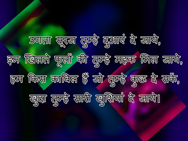 2 motivational lines in hindi