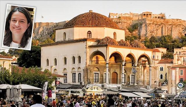 Ξαφνικός έρωτας της Κεραμέως με τα τζαμιά της Αθήνας
