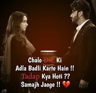 best sad shayari in hindi, crying couples shayari images