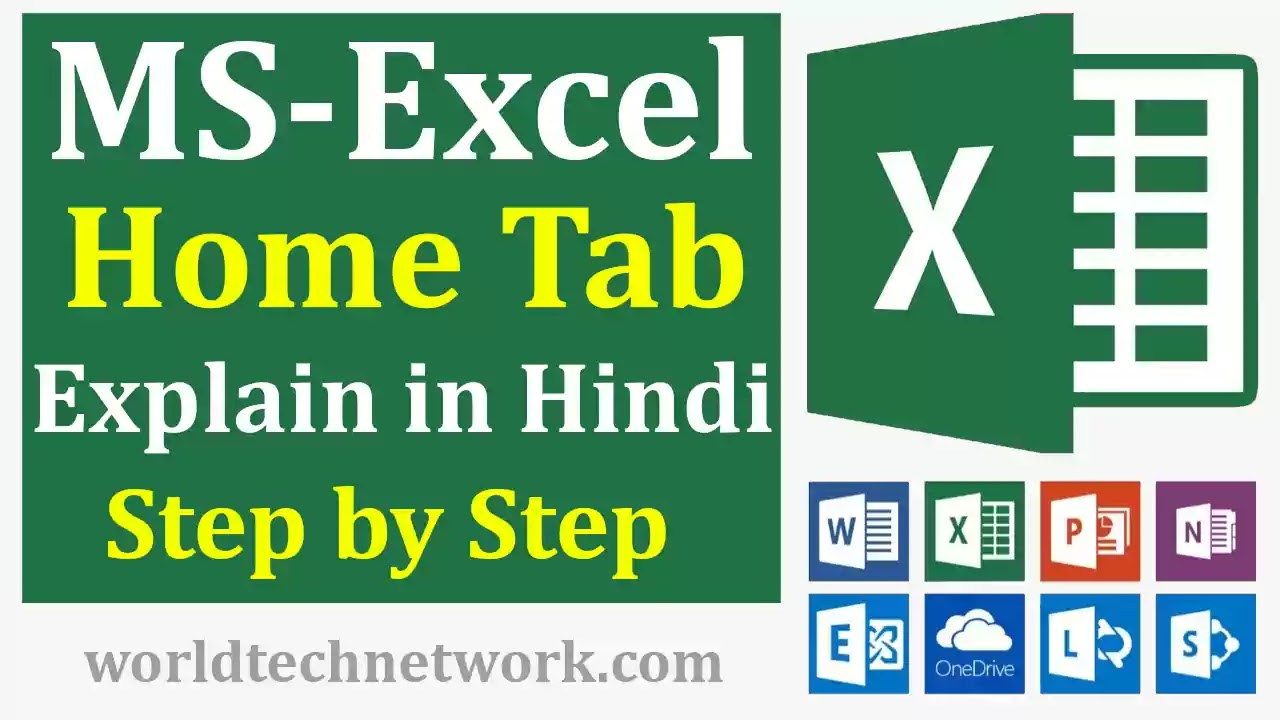 MS Excel Home Tab in Hindi || MS Excel में Home Tab का इस्तेमाल ||  MS Excel Home Tab in Hindi, MS Excel Home Tab, Home Home in Excel, Excel Home Page