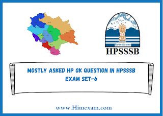Mostly asked hp gk question in HPSSSB Exam set-6