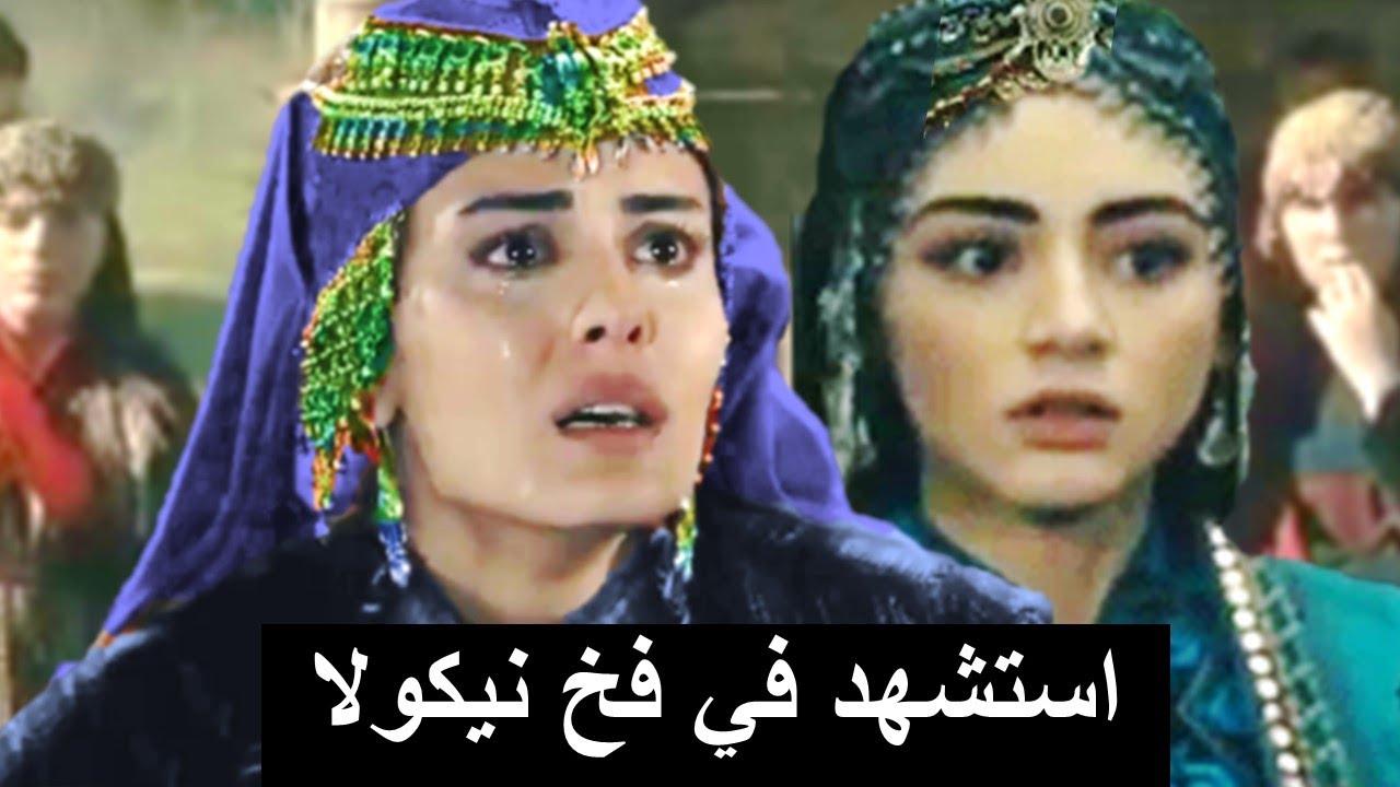 مسلسل المؤسس عثمان الحلقة 43 زواج بوران وغونجا يتحول إلى جنازة