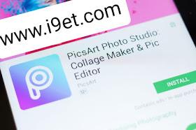 تحميل برنامج picsrat بمميزات كثيرة جدا