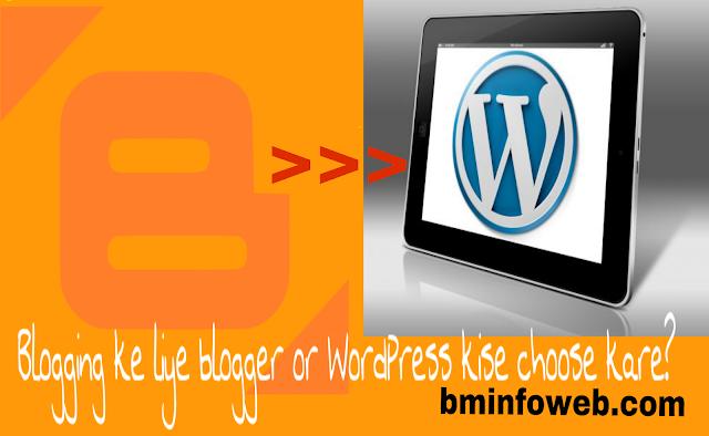 Blogging Ke Liye Wordpress Or Blogger Kise Choose Kare?