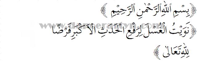 Niat Mandi Wajib www-dapoerartyn-com