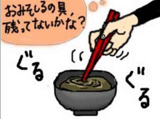 Jangan menggunakan sumpit untuk mengaduk sup