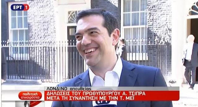 Ο Τσίπρας λέει αγγλιστί στο Λονδίνο «I'm too HARD to die». Ρε  ξέρεις τι σημαίνει αυτό; σ@ξουαλικο ΥΠΟΝΟΟΥΜΕΝΟ ΕΙΝΑΙ!