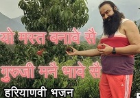 Yo Mast Banave Se mp3 Song Download | Saint Dr. MSG