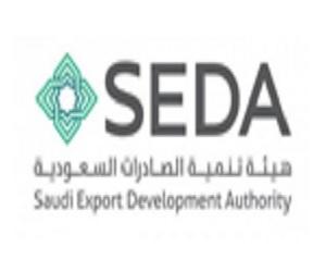 اعلان توظيف بهيئة تنمية الصادرات السعودية بالرياض