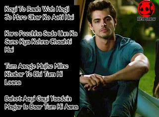 Tum hi aana song lyrics for Whatsapp status