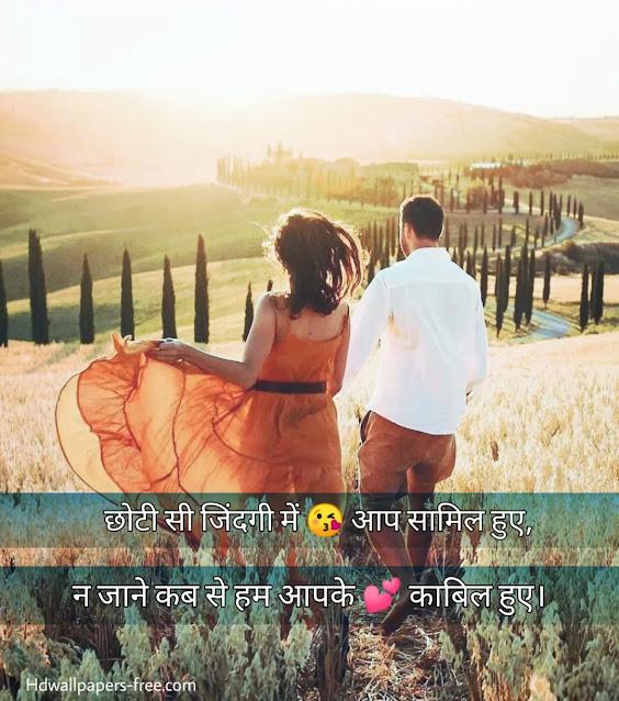 Latest (SAYARI) Collection Shayari For Love, Sad, Romantic,