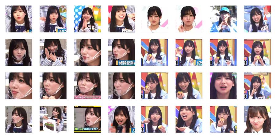 Cuplikan Aplikasi Stiker Gerak WhatsApp Saito Kyoko - Hinatazaka46 v1.2