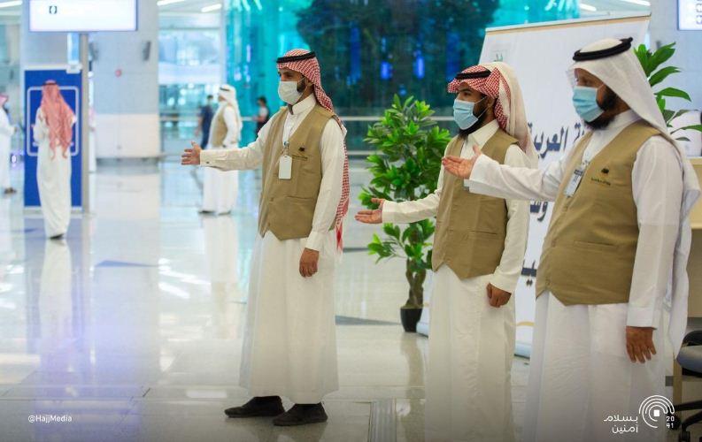 Ibadah Haji 2020