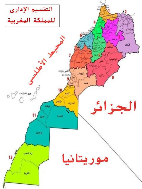 خريطة المغرب