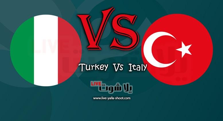 تركيا وايطاليا بث مباشر