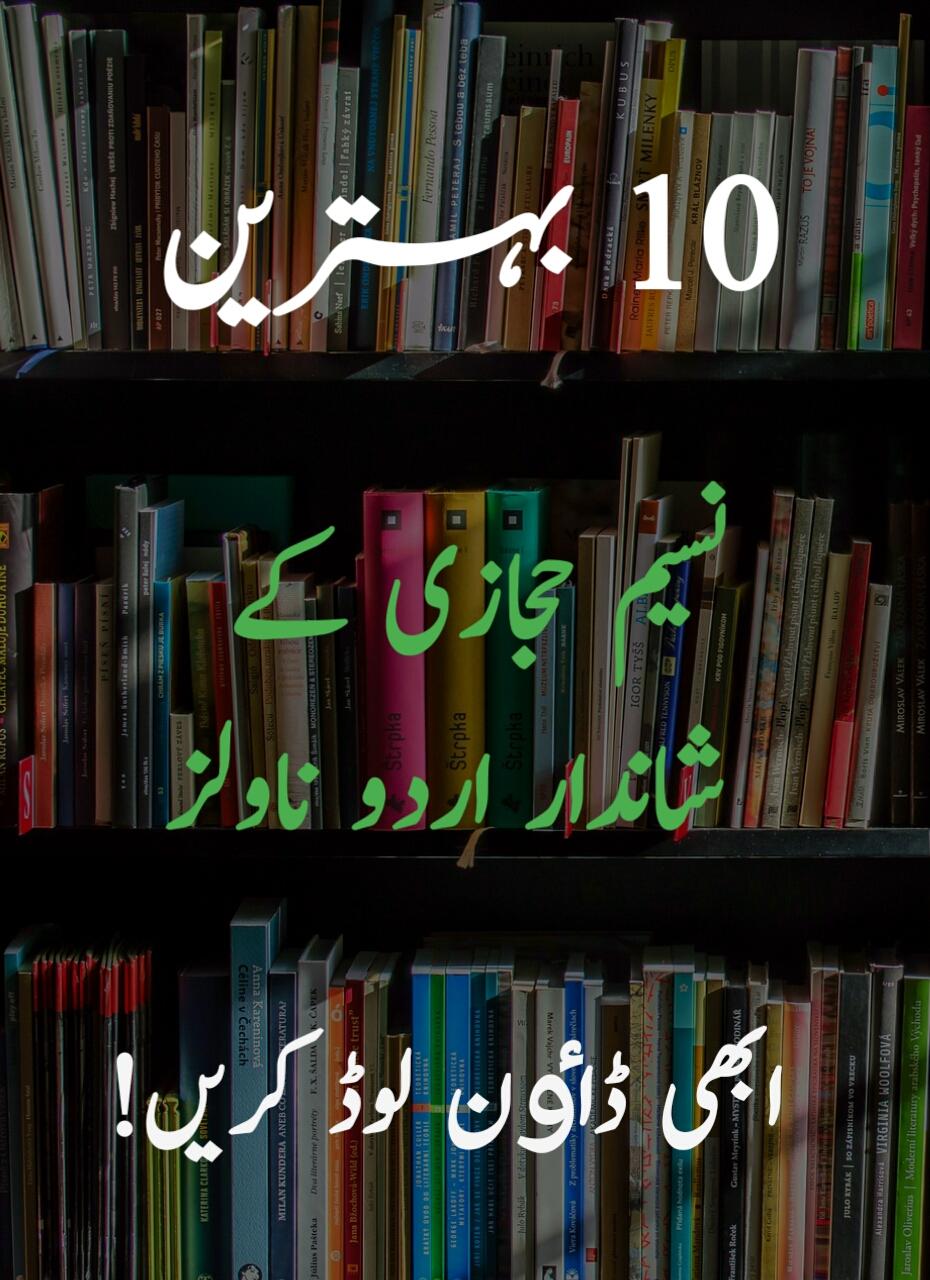 Download qaiser-o-kasra ebook free by naseem hijazi in pdf/epub.