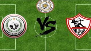 مشاهدة مباراة الزمالك وطلائع الجيش بث مباشر اليوم 20-5-2021 في الدوري المصري