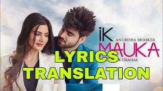 Ik Mauka Lyrics Meaning/Translation in Hindi – Inder Chahal | Anumeha