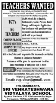 Wanted(Teachers, Asst Professors, Lecturers) :