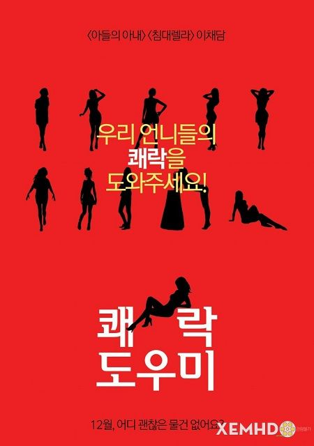 Pleasure Guide Full Korea 18+ Adult Movie Online Free