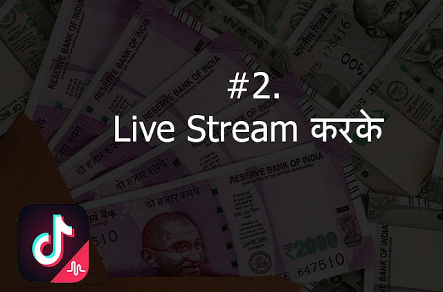 earn money from tiktok live stream gifts coins