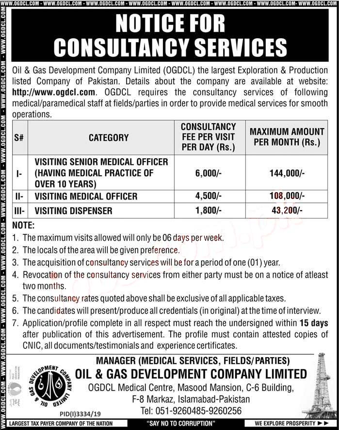 Jobs in Oil and Gas Company Limited 2019