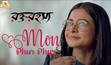 Mon Phur Phur (মন ফুর ফুর) Bengali Song Lyrics and Video - Rawkto Rawhoshyo (Bengali Movie) 2020 || Koel Mallick || Prashmita Paul