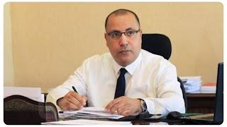 دعوة قضائية ضد رئيس الحكومة هشام المشيشي بتهمة القتل على وجه الإهمال و سوء التصرف