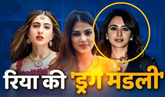 Now-actress-Rakul-Preet-Singh-accused-some-people-of-tarnishing-her-image