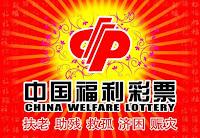 Lottoscheine in China