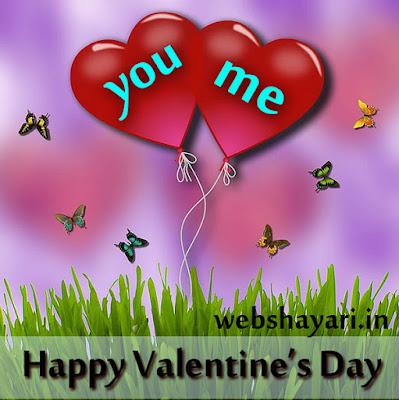valentine photo hd bheje