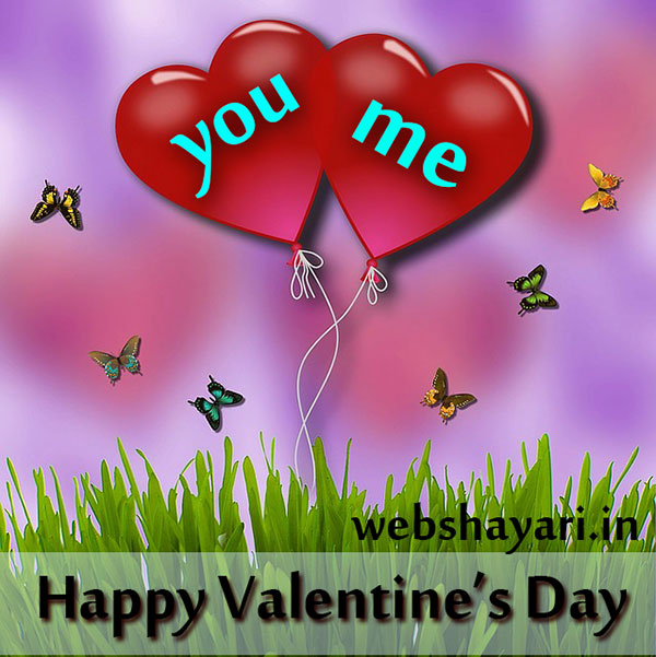 valentine photo hd bheje