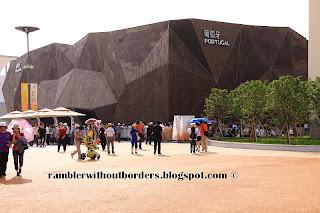Portuguese Pavilion, Shanghai Expo 2010, China