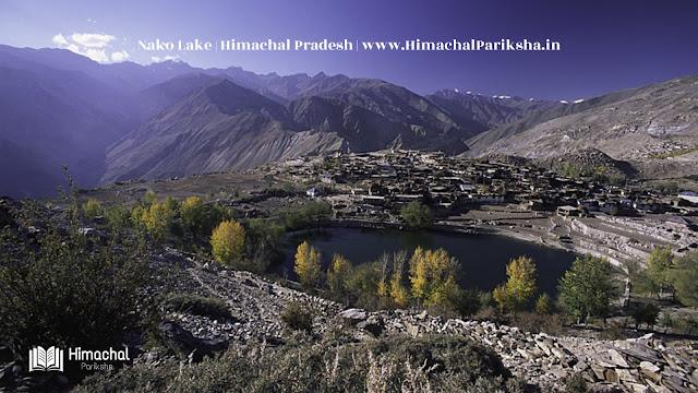 Lakes of Himachal Pradesh   Himachal General Knowledge   Himachal Pariksha