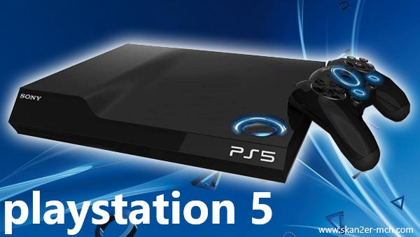 سوني تكشف عن موعد اصدار بلاي ستيشن 5 |  SONY playstation 5