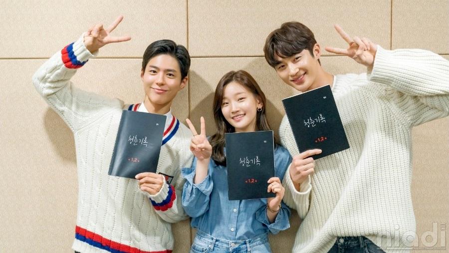 download drama korea terbaru terpopuler Record of Youth sub indo gratis terlengkap