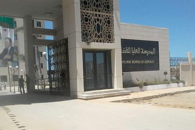 وزارة العدل تفتح مسابقة وطنية للدخول للمدرسة العليا للقضاء لسنة 2019