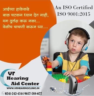 Hearing Aid Doctors in Ahmednagar